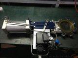 气动调节型插板阀  电动调节插板阀