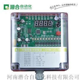 离线10门脉冲控制仪,袋式脉冲喷吹控制仪