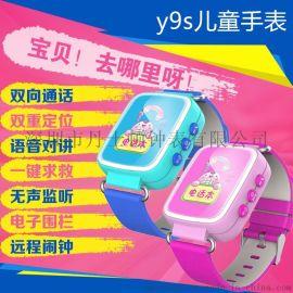 小天才电话手表触摸屏可通话儿童跟踪器学生定位防丢智能手环