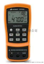是德科技Keysight U1731C手持式LCR表,深圳手持式LCR表,手持式LCR表特价热卖