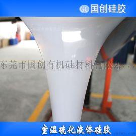 双组分半透明模具硅橡胶 环保抗撕裂手办细节模具硅胶