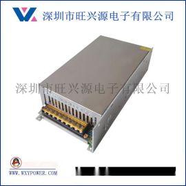 24V600W开关电源 24V25A铝壳电源