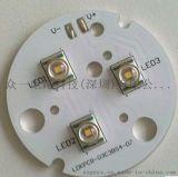 1.0导热系数白油专业PCB快板生产厂家铝基板打样只需50元众一电路