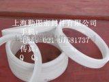 耐高温四氟V型填料厂家