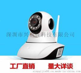 无线监控摄像头 v380网络摄像机高清wifi远程监控安防生产厂家 摇头旋转360全景观看摄像头家用室内监控器