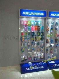 手机数据线展示柜;五金展示架