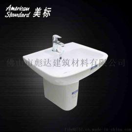 美标卫浴 CP-0562 新科德方形半柱盆/洗脸盆台上盆/洗手盆/面盆 500mm