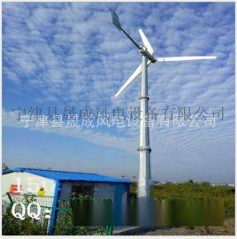 厂家直销 环保节能 永磁 5000W风力发电机 安装简便