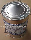 現貨供應日本十條5600系列OPS油墨 經處理和未處理PP瓶油墨