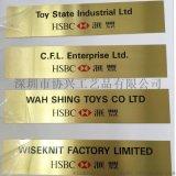 厂家定制铜腐蚀标牌 纯铜蚀刻标牌 拉丝上色铜标牌