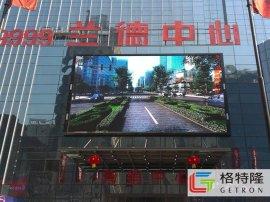 贵州格特隆光电科技有限公司生产供应室内外单双色全彩LED显示屏