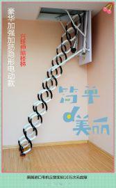 杭州全自动伸缩楼梯厂家