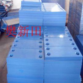 生产加工纳米不粘附防腐耐磨  分子聚乙烯板 防静电自润滑upe板
