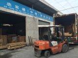 广州白云机场汽运到香港各个地区物流包派送上门 今收明到