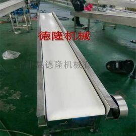 皮帶提升機鏈板輸送機電子件生產流水線設備