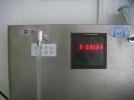 供应SK871分体饮水控制IC卡控水器