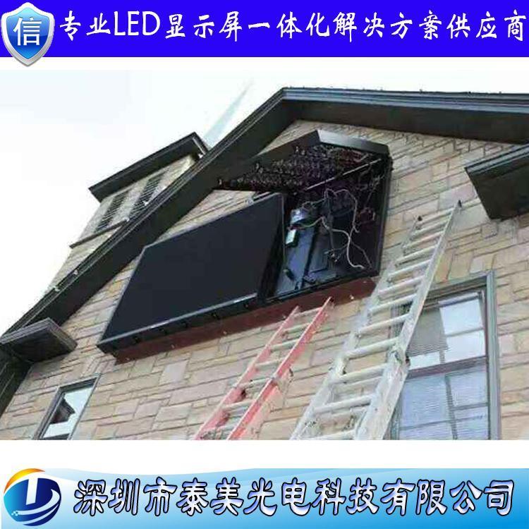 前维护单双面显示led显示屏,P6户外全彩led广告屏