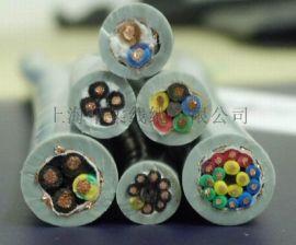 上海中柔线缆TRVV数控机床专用耐油耐弯曲高柔性拖链电缆