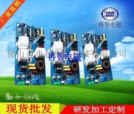 厂家定制 380V电磁加热控制板 感应加热控制器 电磁加热板