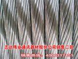 供应50/8铝绞线钢芯铝绞线优惠促销钢芯铝绞线185