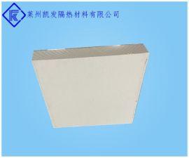 玻璃窑钢化炉用耐高温1000度硅酸钙隔热材料