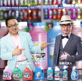 玻璃水设备 防冻液设备 洗衣液设备 洗洁精设备