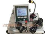 單面動平衡儀PY-2700 臺灣製造 宏富信總代理