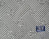泰山PVC三防洁净板