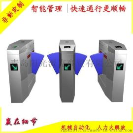 山东青岛人行通道闸机门禁一体机自动刷卡收费智能管理系统厂家