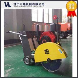 济南厂家混凝土路面切割机价格 沥青汽油切缝机