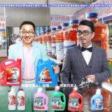 北京汽車玻璃水設備 濟南汽車防凍液設備 玻璃水配方 防凍液設備