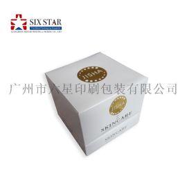 定制高档化妆品包装盒护肤品包装盒天地盖盒子定制