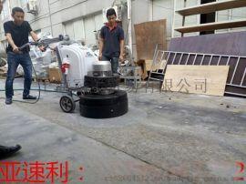 **混凝土地面打磨机特价直销 环氧树脂无尘地坪打磨机 质保一年