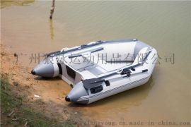 充气船橡皮艇厂家、进口钓鱼船冲锋舟品牌、加厚充气橡皮船价格图片