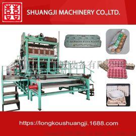 高质量蛋托机械 纸浆成型生产线
