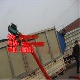 粮食装车吸料机 6米长软管吸粮机