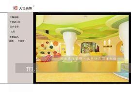 幼儿园设计/幼儿园设计公司/幼儿园装修/郑州幼儿园设计