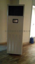 HS-40水冷恒温恒湿机组供应 博物馆专用空调价格