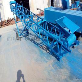加格挡式煤粉上料输送机 榆次带护栏的皮带输送机