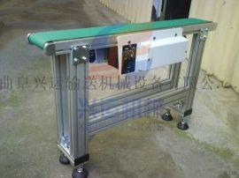 轻型白色/绿色PVC带式输送机,铝合金/不锈钢输送机