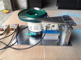 开关振动盘,笔盖振动盘,表壳插件连接器振动盘,电池壳振动盘,灯珠振动盘,基座振动盘,非标振动盘厂家,焊片振动盘,胶件振动盘,振动盘原理,螺母振动盘,触点振动盘