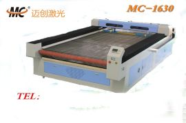 供应MC-1630全自动沙发激光裁剪机 布艺沙发裁布机
