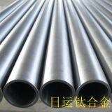 厂家热销TC4钛合金 钛棒 钛合金管 高强度耐腐耐热 品质保证