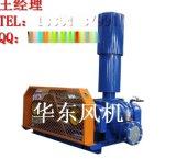 厂家直销鑫华东皮带传动HDSR150三叶罗茨风机