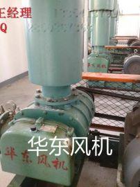 合肥HDSRHB350(高压)三叶罗茨鼓风机哪家运行稳定,就来山东华东