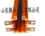 bhfs安全滑觸線,電源滑觸線,單相滑觸線,多極滑線