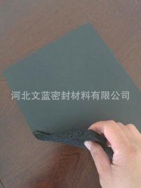厂家热销隔热橡塑保温板 阻燃橡塑保温板 橡塑保温板批发