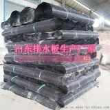 1.2cm排水板廠家現貨熱銷 價格低 貨源充足
