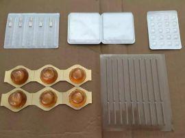 磨牙针/纹身针包装机/自动铝塑泡罩包装机深圳工厂