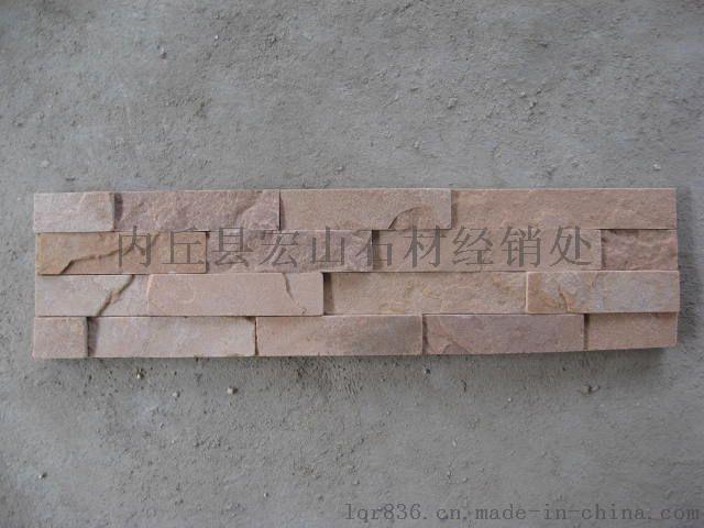 粉砂岩文化石廠家|粉砂岩文化石價格|粉砂岩文化石產地